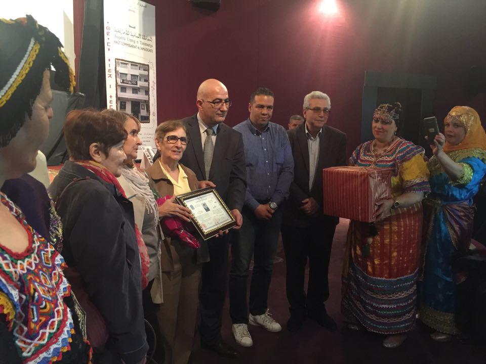 Clôture de la deuxième édition du Printemps du cinéma amazigh