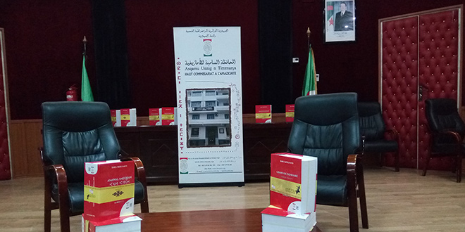 El Watan - Le HCA rend hommage à Abdelhafid Idres