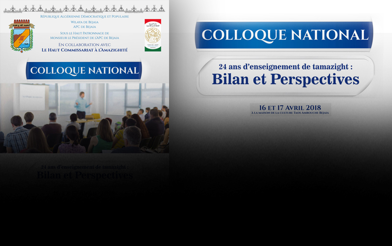 Colloque national / 24 ans d'enseignement de tamazight : bilan et persvectives