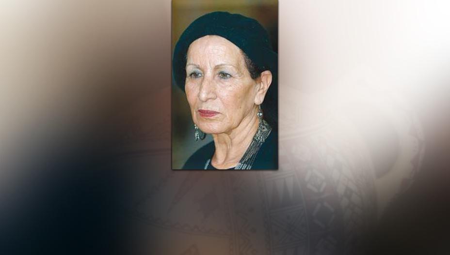 Cérémonie d'hommage à Mme Khadidja Hamsi