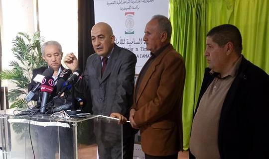 Forum d'information sur le thème «Tamazight et le service public»