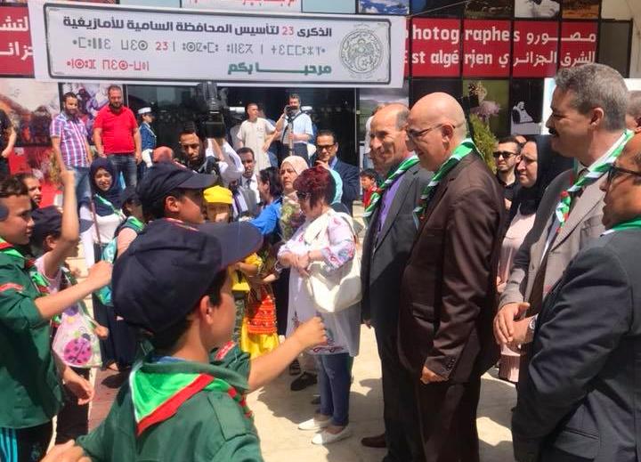 APS - La socialisation de Tamazight au centre de l'anniversaire du HCA célébré à Skikda