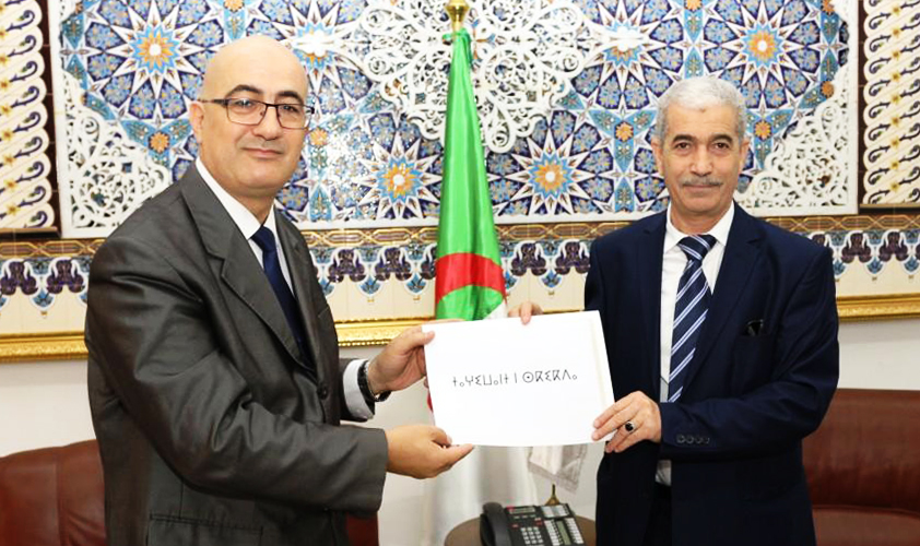 Reporters : Retour sur la visite du Secrétaire général du HCA à Skikda