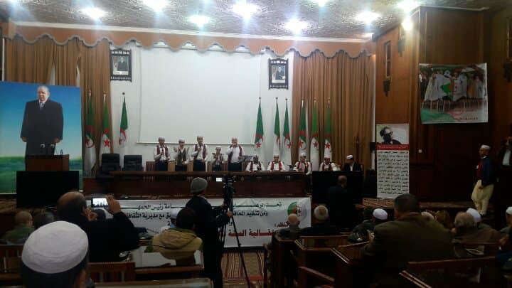 APS - Nouvel an amazigh : lancement à Ghardaia des festivités célébrant officiellement Yennayer