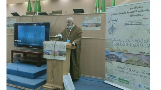 Yennayer 2971: Batna abrite les festivités officielles du nouvel an amazigh