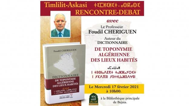 تنظم المحافظة السامية للأمازيغية يوما تكريميا للباحثفضيل شريقان يوم17فيفري 2021