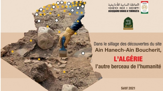 Appel à participation au colloque international  «Dans le sillage des découvertes du site Ain Hanech-Ain Boucherit, l'Algérie l'autre berceau de l'humanité» , Sétif 2021