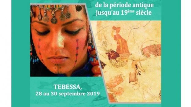 اصدار مدونة تضم أعمال الملتقى الدولي مقاومة المرأة في شمال إفريقيا