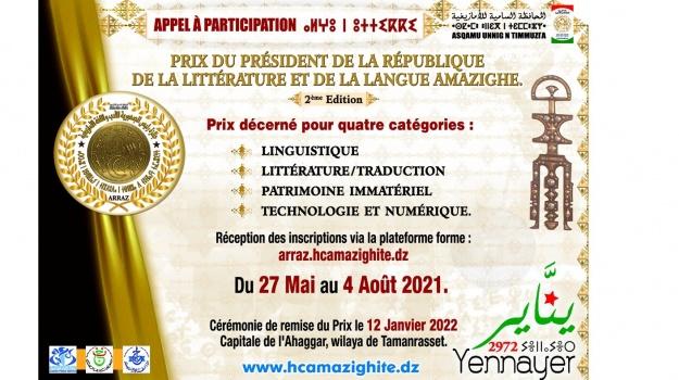 Lancement des inscriptions à la deuxième édition  du Prix du Président de la République de la  Littérature et  la Langue Amazighes,  du 27 mai  au 04 aout 2021