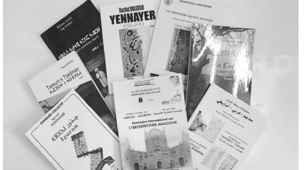 Langue et littérature amazighes : Le Prix du président de la République très attendu