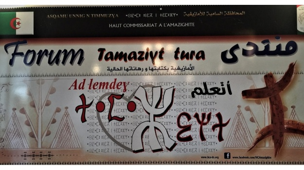 تنظم المحافظة السامية للأمازيغية ورشة عملياتية تُخصص لإعتماد القصص الأمازيغية المُنتقاة للنشر بمختلف المتغيرات اللسانية الأمازيغية المتداولة في الجزائر،
