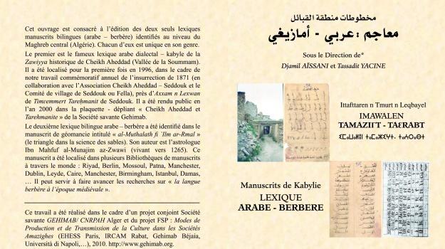 Lexique  arabe-berbère