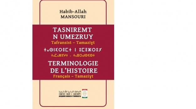 Le HCA publie un lexique de Terminologie de l'histoire