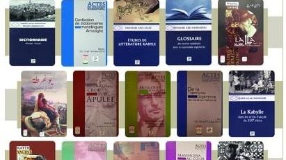 Tamazight: 20 titres nouvellement coédités