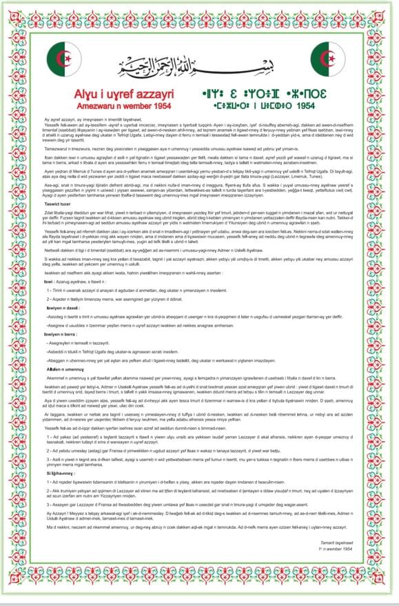 Le HCA diffuse la version amazighe de la proclamation du 1er Novembre 1954
