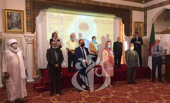 l'installation des membres du jury du Prix du Président de la République pour la littérature et langue amazighes